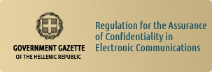 Regulation for the Assurance of Confidentiality in Electronic Communications